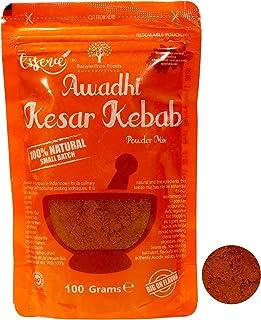 BanyanTree Foods Awadhi Tandoori Kebab / Tikka / Kofta Condimento - Barbacoa Frotar 100g