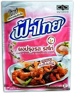 Fathai Chicken Flavored Seasoning Powder 75 g. (Pack of 3) Halal Certified // By Benjawan Shop