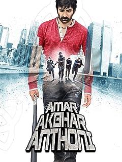 Amar Akbhar Anthoni