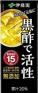 伊藤園 黒酢で活性 紙パック 200ml×24本