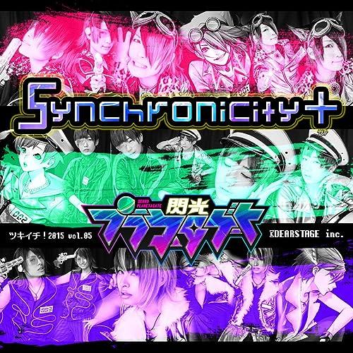 Synchronicity+