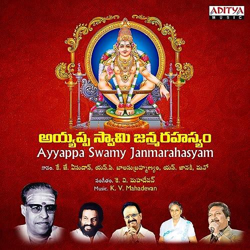 yesudas tamil ayyappan songs mp3 download