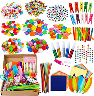 PP OPOUNT Art and Craft Kit Box Bulk Pack - 19 Styles Creative Kits Including Pipe Cleaners, Pom Poms, Craft Sticks, Glues...