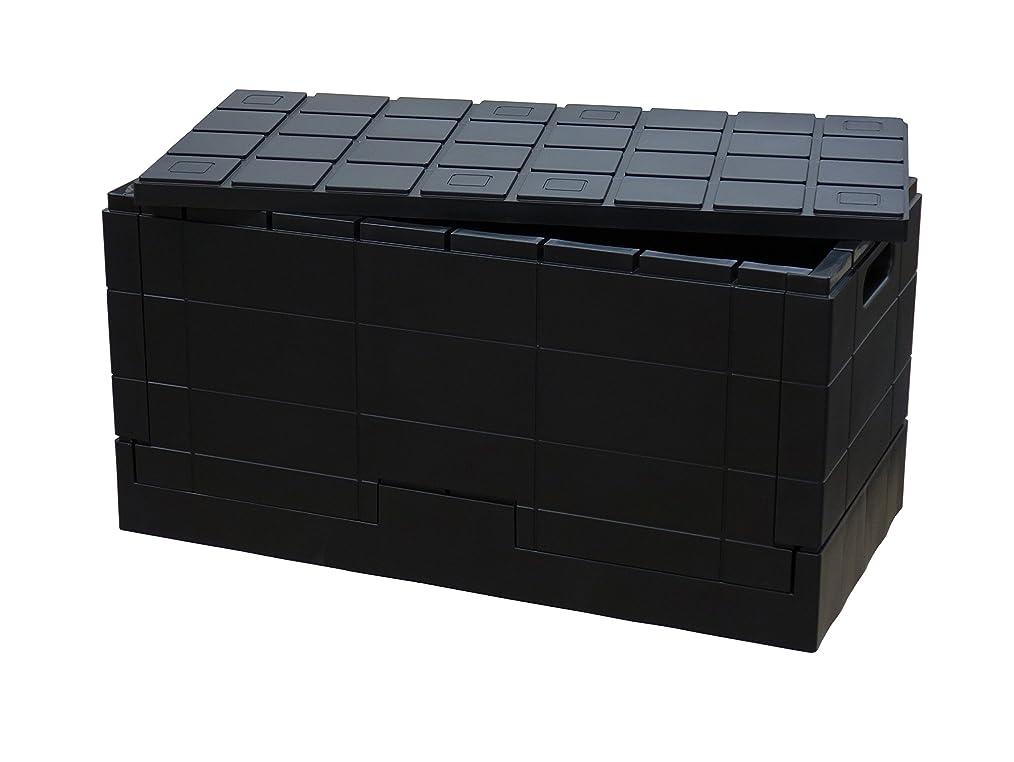 通行料金彫刻付与I'mD (アイムディ) グリッドコンテナー SKGC BK ブラック