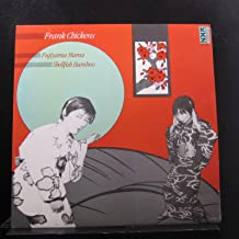 Frank Chickens - We Are Ninja (Not Geisha) - Lp Vinyl Record