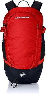 Sponsored Ad - Mammut Unisex Adults` Backpack, 15x17x25 centimeters (W x H x L)