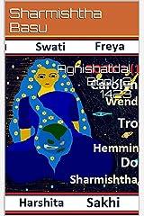 Agnishatdal Book 2 1423 Kindle Edition
