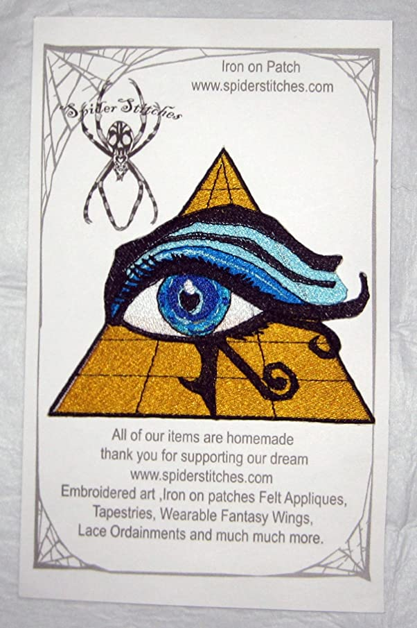 All Seeing Eye of Ra Horus Iron on Patch Iron on Patch Sew on Applique