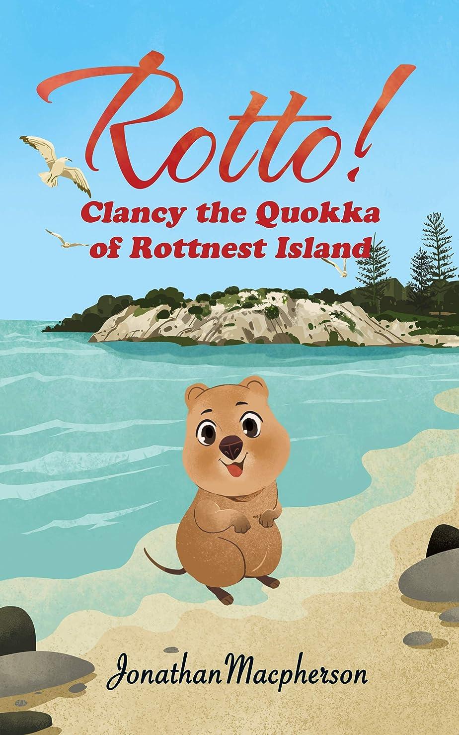 香水どこにも石炭Rotto!: Clancy the Quokka of Rottnest Island (English Edition)