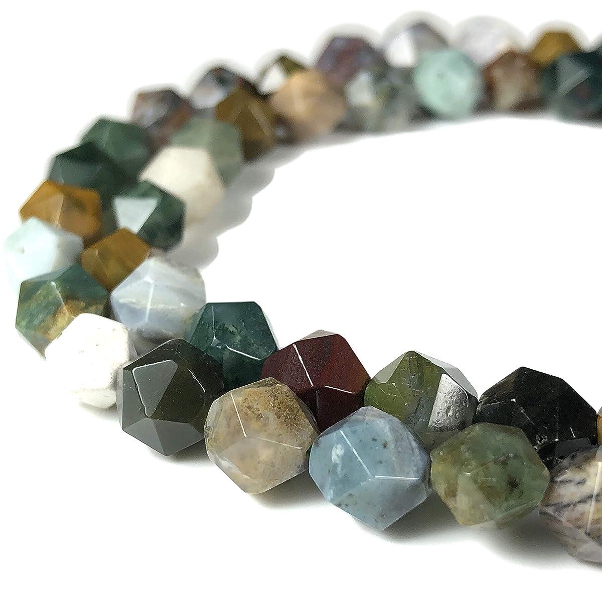 [ABCgems] Madagascan Ocean Jasper 8mm Precision-Star-Cut Beads for Beading & Jewelry Making