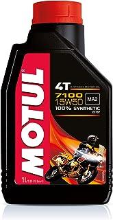 Suchergebnis Auf Für Roller Com Öle Öle Betriebsstoffe Auto Motorrad