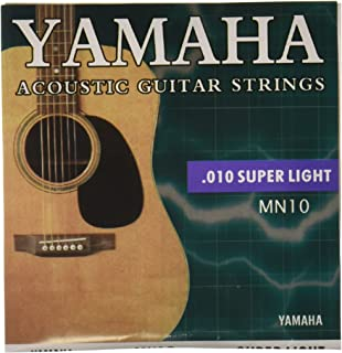 Kmise A3530 Stainless Steel Acoustic Guitar Strings, Light