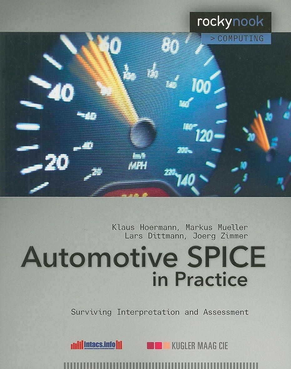 司教親指技術者Automotive SPICE in Practice: Surviving Implementation and Assessment (Rockynook Computing) (English Edition)