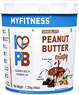 MYFITNESS Chocolate Peanut Butter Crispy 1250g