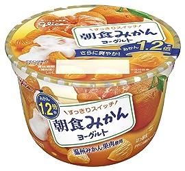 [冷蔵] グリコ 朝食みかんヨーグルト 140g