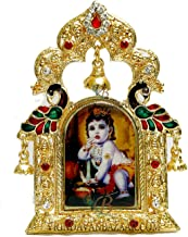VRINDAVANBAZAAR.COM Bal Gopal Sarthi Peacock showpiece