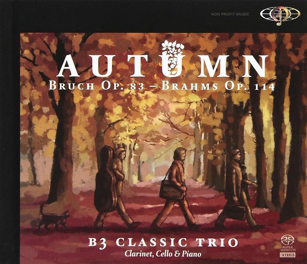 Autumn njflfknxmpoipu