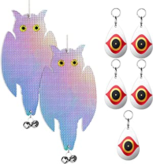 2-Pack Shiny Owl Bird Repellent Control Scare Device Laser Film Owls with Bells Reflective Hanging Bird Repellent with 5-Pack Scare Eye Repellent - Keeps All Birds Away from Your Home, Garden & Farm