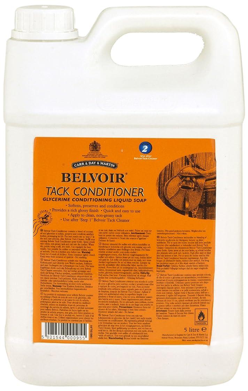 悪化させる区人物Carr & Day & Martin Belvoir Tack Conditioner ( 5l )