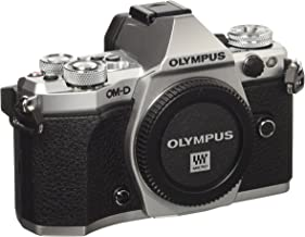 Olympus OM-D E-M5 Mark II cámara de sistema Micro Cuatro Tercios, 16.1 megapíxeles, estabilizador de imagen de cinco ejes, visor electrónico, plata