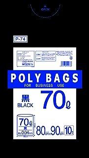 オルディ ポリバッグビジネス 70L 黒 10P×30