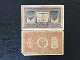Old Rare 1 Rubles Russian Empire Banknote 1898 Vintage Collectible Money