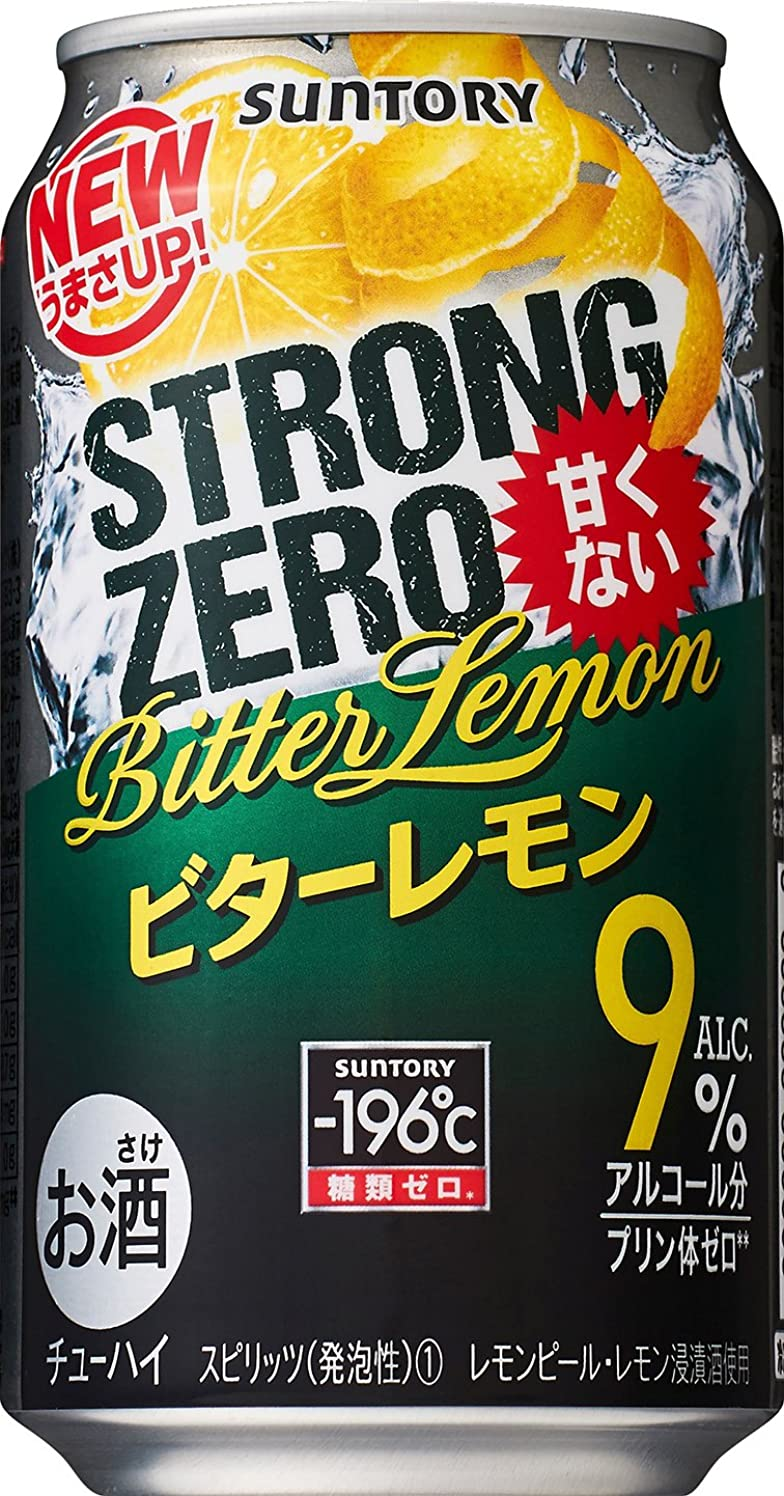 雇用者サドル透明にサントリー -196℃ ストロングゼロ ビターレモン 350ml