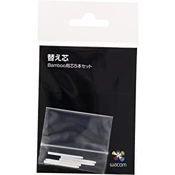 Wacom ペンタブレットオプション Bambooシリーズ用/芯5本セット(ホワイト) ACK-20401W