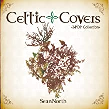 Celtic Covers J-Pop Collections