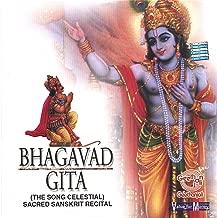 Bhagavad Gita - Sanskrit - Chapter 13 to 18