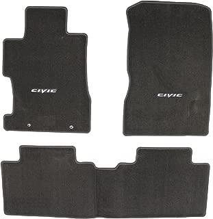 Genuine Honda Accessories 08P15-SNA-120B Gray Floor Mat for Select Civic Models