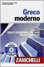 Permalink to Greco moderno. Dizionario greco moderno-italiano, italiano-greco moderno. Con DVD-ROM PDF