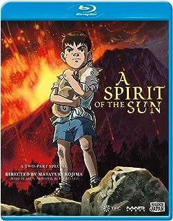 A Spirit Of The Sun Blu-Ray(太陽の黙示録 前編『海峡』+ 後編『国境』)