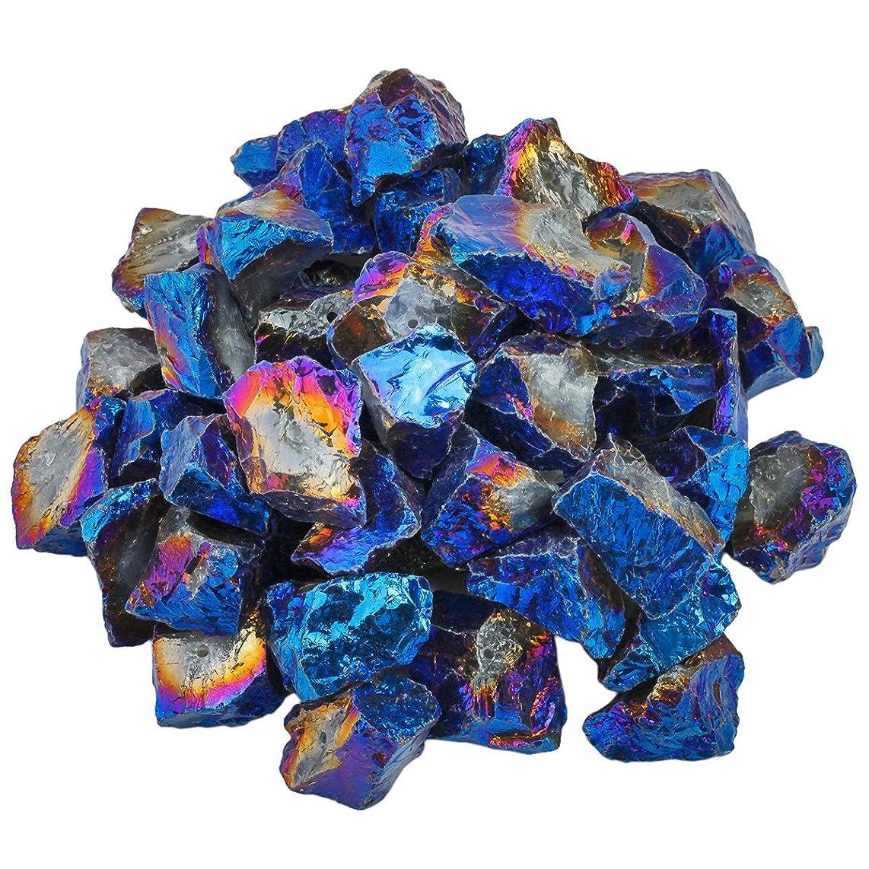 SUNYIK Hole Drilled Nautral Rock Quartz Rough Raw Loose Beads, Edge Titanium Coated Irregular Loose Beads for Jewelry Making, 1LB, Deep Blue Aura