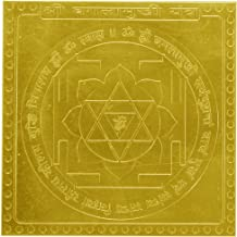 Baglamukhi Yantra in Copper Gold Plated Heavy Premium Quality- 3 Inches