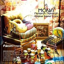 モナークモナーク オリジナルサウンドトラック