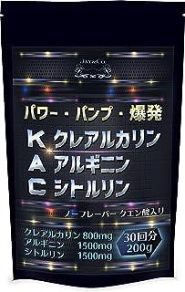 JAY&CO. KAC 即効性のクレアチン クレアルカリン + アルギニン & シトルリン (ノーフレーバー, 30回分)