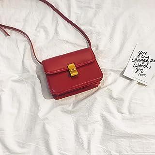 SDJIE Ladies Small Handbag Crossbody Shoulder Messenger Bag