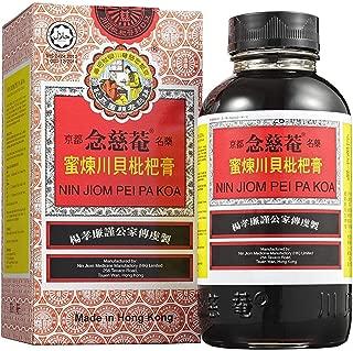 Nin Jiom Pei Pa Koa Cough Syrup-150ml Brand: Nin Jiom Pei Pa Koa Cough Syrup
