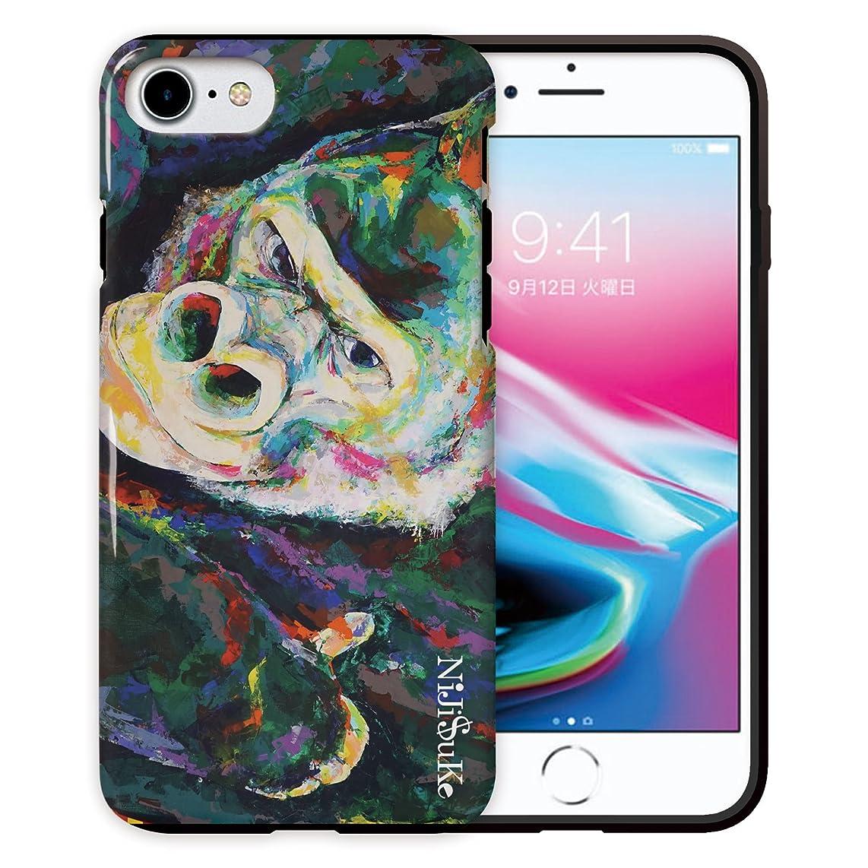 余分な港マラウイiPhoneSE (第2世代) iPhone8 iPhoneケース (ハードケース) [耐衝撃/薄型/全面印刷] ゴリラ アイフォンケース スマホケース 携帯電話用ケース CollaBorn Nijisuke (ニジスケ) (iPhone7/i...