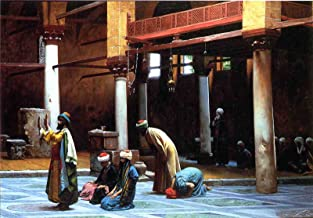 Jean-Leon Gerome Prayer in a Mosque Private Collection 30