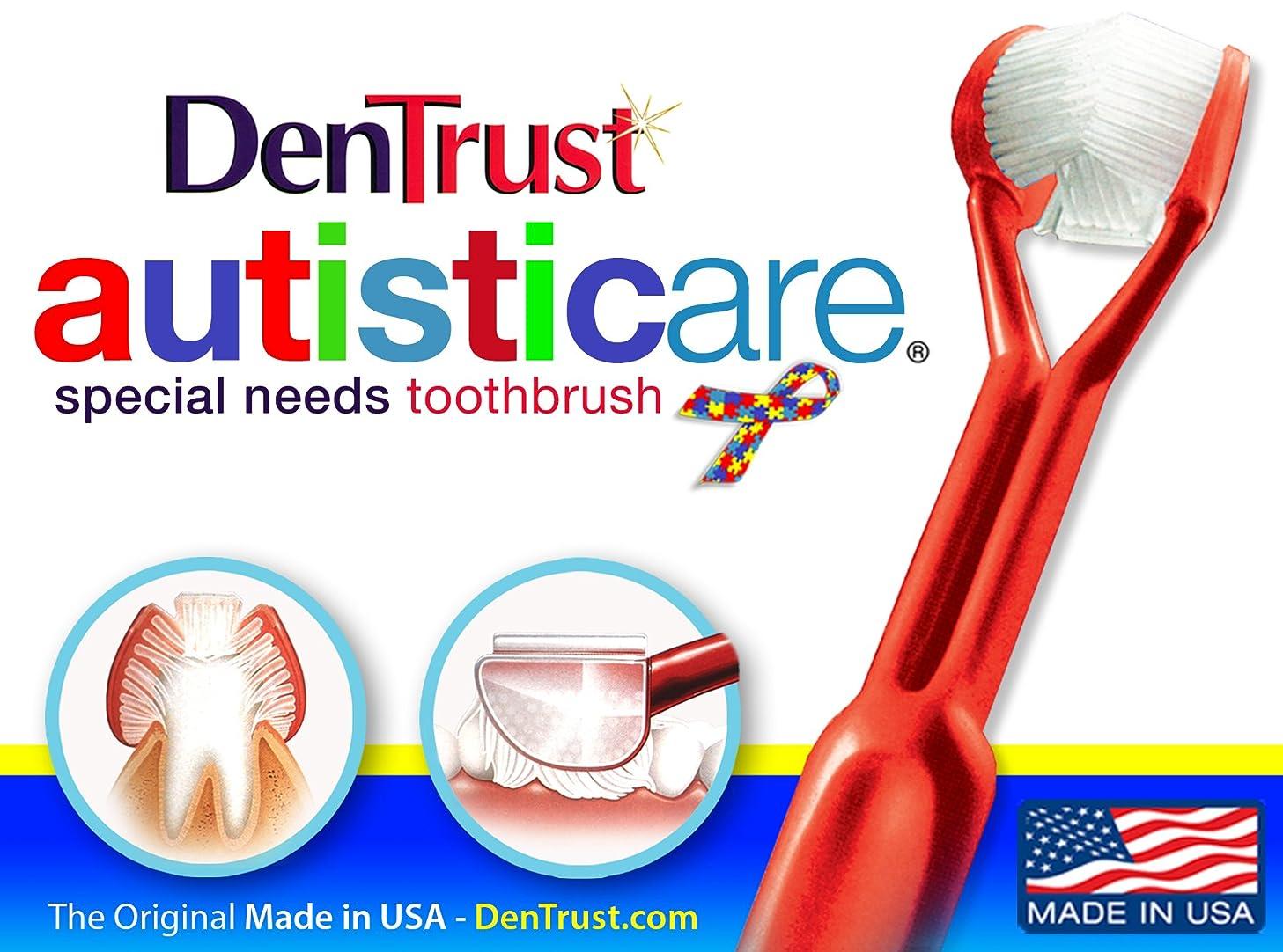 最初は最初にインフレーション子供?介護用に便利な3面歯ブラシ/DenTrust 3-Sided Toothbrush :: Specialty Toothbrush