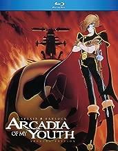 Captain Harlock Arcadia of My Youth