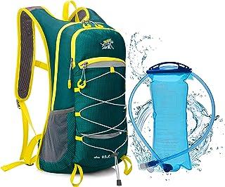 WLZP Mochila de hidratación, Correas de Hombro Acolchadas y Ajustables, Equipo al Aire Libre Esquiar, Correr, Caminar, And...