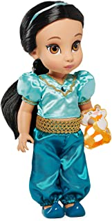 Disney Animators' Collection Jasmine Doll - Aladdin - 16 Inch