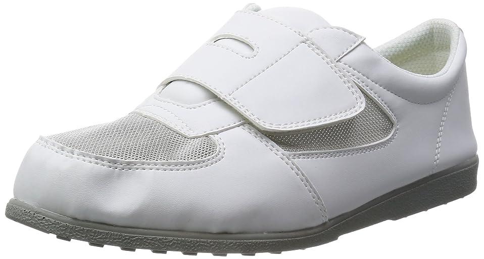 麺連結するエンジン[シモン] 静電気帯電防止機能付 メッシュ靴 CA-61 メンズ