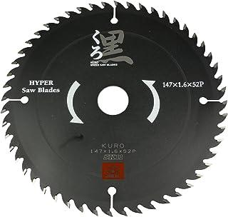 SK11 木工用チップソー くろ 147×52P