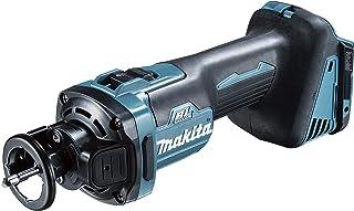 マキタ(Makita) 充電式ボードトリマ 18V バッテリ・充電器・ケース別売 CO181DZ