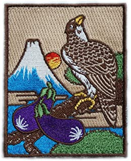 [Japan Import] 100% Embroidery Verclo Patches Japan One Fuji Two Eagle Three Eggplant A0235