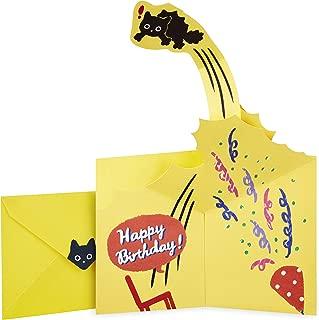 Hallmark Pop Up Birthday Card (Surprised Cat)